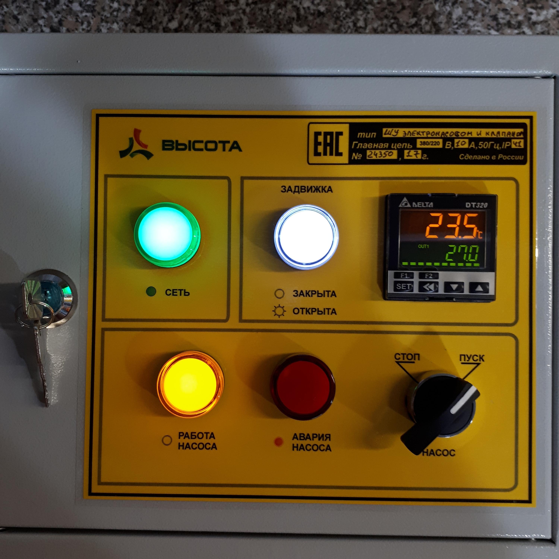 Шкаф управления (автоматики) насосом КНС и задвижкой отопления 3