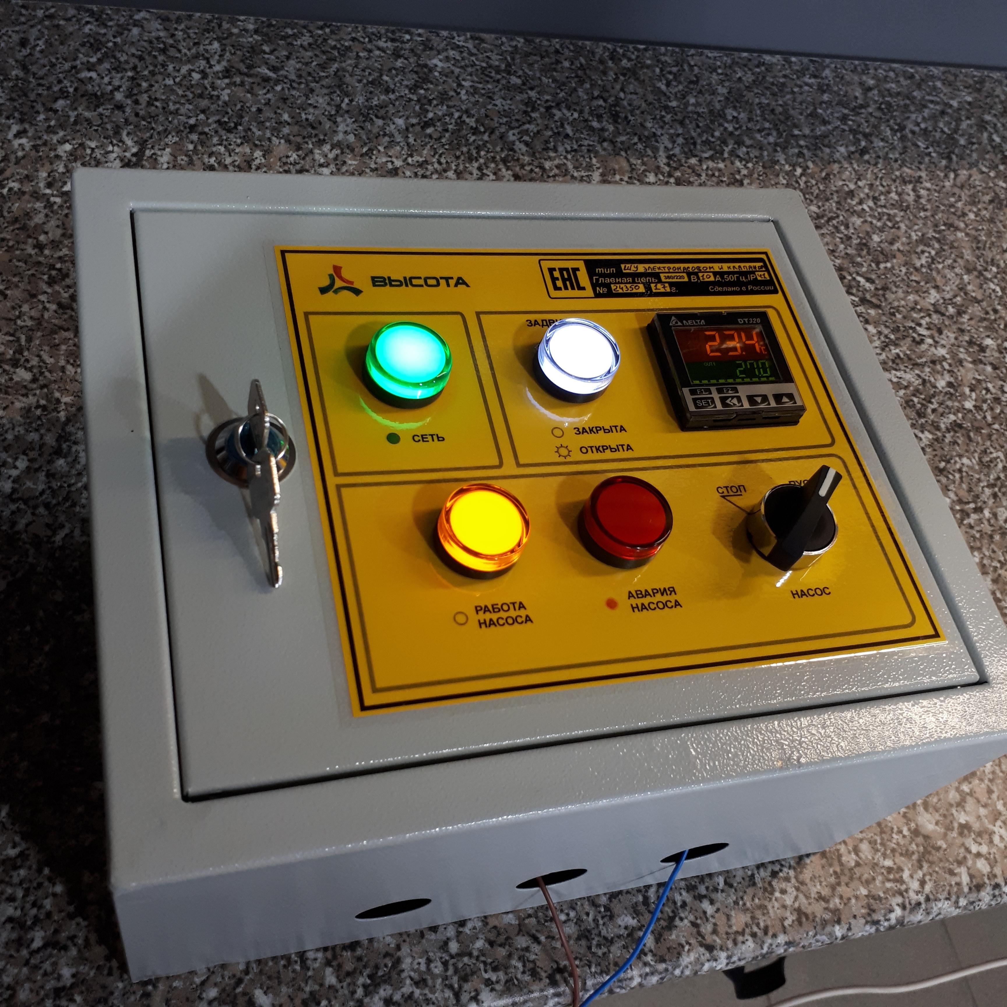 Шкаф управления (автоматики) насосом КНС и задвижкой отопления 1