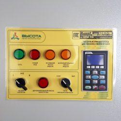 Шкаф управления двумя насосами с преобразователем частоты - Высота Ч2 - 1