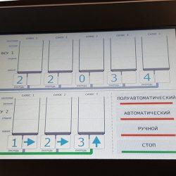 Шкаф управление пневмотранспортной системой